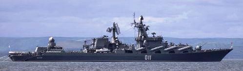 Ракетный крейсер Тихоокеанского флота 'Варяг'